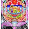 CRスーパー海物語IN沖縄4イルミオ枠バージョン 319.69Ver.|ボーダー・トータル確率・期