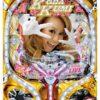 FEVER KODA KUMI V SPECIAL LIVE BIGorSMALL 259.04Ver.|ボーダー・トータル確率・期待