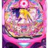 CRスーパー海物語IN沖縄4 桜バージョン ライト 199.8Ver. ボーダー・トータル確率・期待