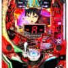 【各種シミュレート値】P亜人〜衝戟の全突フルスペック! 319.69Ver. | パチンコスペ