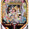 Pフィーバーアイドルマスター ミリオンライブ! 319.69Ver.|ボーダー・トータル確率・期