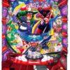 【各種シミュレート値】CRヤッターマン〜われら天才ドロンボー〜 319.69Ver. | パチン