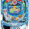 CRスーパー海物語 319.69Ver.|ボーダー・トータル確率・期待値ツール | パチンコスペッ