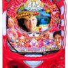 【各種シミュレート値】CR大海物語4 Withアグネス・ラム 遊デジ 119.81Ver. | パチン