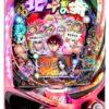 【各種シミュレート値】ぱちんこCR DD北斗の拳 ユリア 77.9Ver.   パチンコスペック解