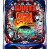 CRぱちんこ GANTZ EXTRA 158.32Ver.|ボーダー・トータル確率・期待値ツール | パチンコ