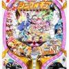 Pフィーバー戦姫絶唱シンフォギアYR 99.9Ver.|ボーダー・トータル確率・期待値ツール |
