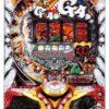 ぱちんこCRガオガオキング2 199.8Ver.|ボーダー・トータル確率・期待値ツール | パチン
