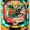【各種シミュレート値】CR ANOTHER牙狼〜炎の刻印〜 299.34Ver. | パチンコスペック解