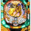 【各種シミュレート値】CR牙狼魔戒ノ花〜BEAST OF GOLD〜 319.69Ver.   パチンコスペ