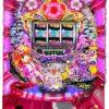 Pドラム海物語 IN 沖縄 桜バージョン 設定付き ボーダー・トータル確率・期待値計算ツー
