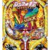 【各種シミュレート値】CRフィーバー戦姫絶唱シンフォギア 199.8Ver.   パチンコスペ