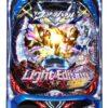 【各種シミュレート値】CRぱちんこウルトラバトル烈伝 戦えゼロ!若き最強戦士 Light