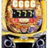 【各種シミュレート値】CRGGGG SP 69.94Ver. | パチンコスペック解析