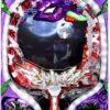 【各種シミュレート値】CRヱヴァンゲリヲン10 SPEED IMPACT 198.63Ver. | パチンコス