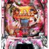 【各種シミュレート値】CRぱちんこ麻雀格闘倶楽部 無双 299.34Ver. | パチンコスペッ