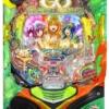 Pギンギラパラダイス 夢幻カーニバル 199.8Ver.|ボーダー・トータル確率・期待値ツール
