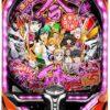 【各種シミュレート値】PAフィーバーアクエリオン ALL STARS LIGHT 89.91Ver. | パチ