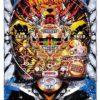 【各種シミュレート値】P超ハネ獣王 158.85Ver. | パチンコスペック解析