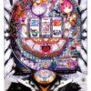 【各種シミュレート値】ぱちんこCRどらきゅあ! 233.22Ver.   パチンコスペック解析