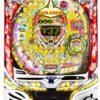 【各種シミュレート値】CRソルジャー 250.02Ver. | パチンコスペック解析
