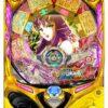 "PA聖闘士星矢4 The Battle of ""限界突破"" 設定付き ボーダー・トータル確率・期待値計算"