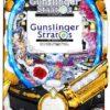 【各種シミュレート値】PAガンスリンガー ストラトス 遊撃ver. 設定付き | パチンコス