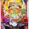 CR黄門ちゃま〜神盛JUDGEMENT〜 199.8Ver.|ボーダー・トータル確率・期待値ツール | パ