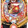 【各種シミュレート値】CRぱちんこ押忍!番長 319.69Ver. | パチンコスペック解析