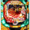 CR ANOTHER牙狼〜炎の刻印〜 99.9Ver. ボーダー・トータル確率・期待値ツール   パチン