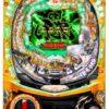 【各種シミュレート値】CR牙狼復刻版 208.71Ver. | パチンコスペック解析