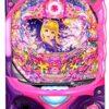 【各種シミュレート値】CRスーパー海物語IN沖縄4 桜バージョン 新マックス 319.69Ver.