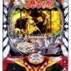 【各種シミュレート値】デジハネCRA蒼天の拳天帰 99.9Ver. | パチンコスペック解析