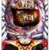 【各種シミュレート値】ぱちんこCRモンスターハンター4 319.69Ver.   パチンコスペッ