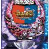 【各種シミュレート値】CR遠山の金さん 二人の遠山桜 316.69Ver.   パチンコスペック