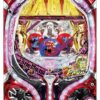 CR フィーバー LADY GAGA Little Monster 99.9Ver.|ボーダー・トータル確率・期待値ツー
