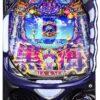【各種シミュレート値】P大海物語4スペシャル BLACK 199.8Ver.   パチンコスペック解