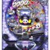 P藤丸くん 6000 FHX 31.38Ver.|ボーダー・トータル確率・期待値ツール | パチンコスペッ