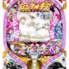 CRフィーバー戦姫絶唱シンフォギア LIGHT 99.9Ver. ボーダー・トータル確率・期待値ツー