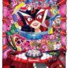 CRヤッターマン〜われら天才ドロンボー〜 99.9Ver. ボーダー・トータル確率・期待値ツー