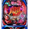 【各種シミュレート値】ぱちんこ 劇場霊 319.69Ver. | パチンコスペック解析