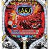 CR J-RUSH4 HSJ 289.9Ver.|ボーダー・トータル確率・期待値ツール | パチンコスペック解
