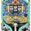 【各種シミュレート値】CRフィーバークィーン 2018 DS 109.81Ver. | パチンコスペック