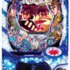 【各種シミュレート値】CRA義風堂々!!~兼続と慶次~ 99.9Ver.   パチンコスペック解