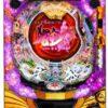 【各種シミュレート値】CRA牙狼魔戒ノ花 媚空 99バージョン 99.9Ver.   パチンコスペ