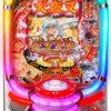 【各種シミュレート値】CR犬夜叉 ジャッジメントインフィニティ SP 158.59Ver. | パチ