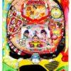 【各種シミュレート値】CR綱取物語〜横綱7戦全力〜 29.9Ver. | パチンコスペック解析