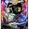 【各種シミュレート値】CR弾球黙示録カイジ沼3 カイジ 199.92Ver.   パチンコスペック
