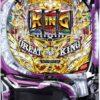CRグレート・ザ・キング 99.9Ver. ボーダー・トータル確率・期待値ツール   パチンコス