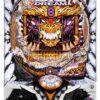 【各種シミュレート値】Pビッグドリーム2激神 199.8Ver. | パチンコスペック解析